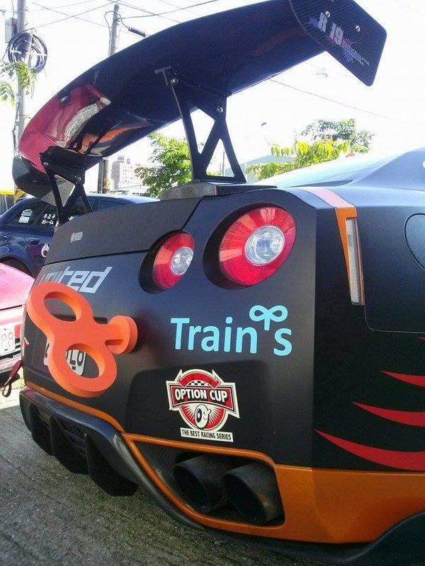 Train's 汽車裝飾發條