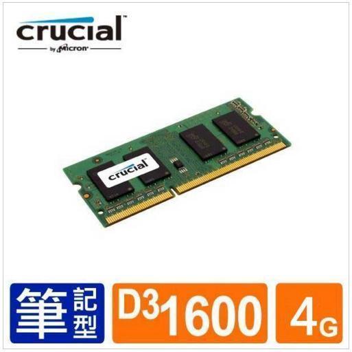 含稅 美光DDR3筆電DDR3L筆記型記憶體1600 4G 4GB雙電壓1.35V/1.5V雙面(非8G創見8GB威剛)