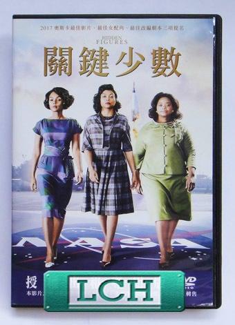 ◆LCH◆正版DVD《關鍵少數》-歐吉桑鄰好導演、瓶中信-凱文科斯納(買三項商品免運費)