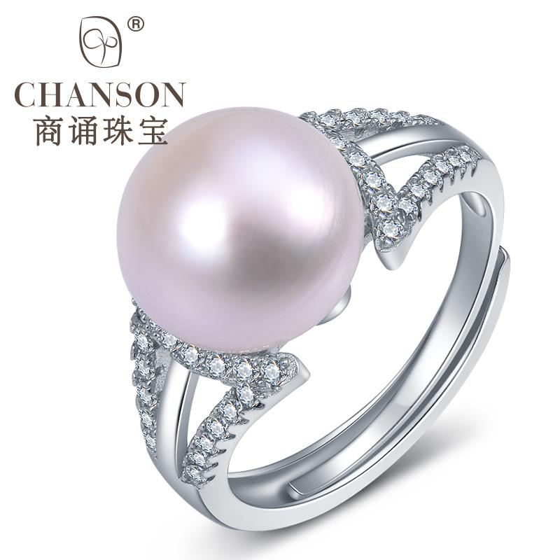 商誦正品 10-11超大天然淡水珍珠戒指 可調節戒圈 925銀 送媽媽