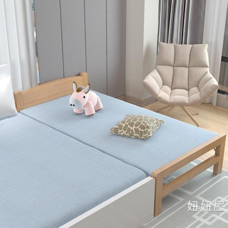【可開發票】兒童床摺疊床單人床成人簡易實木午休床兒童家用木板經濟型雙人鬆木小床H—聚優購物網