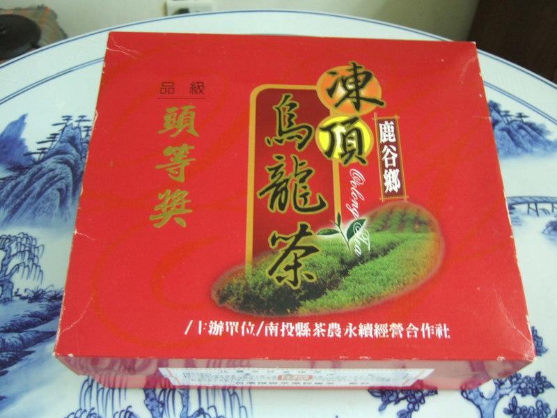鹿谷鄉凍頂烏龍茶(2013冬季頭等獎600g)