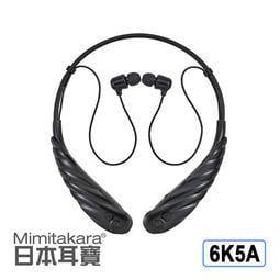 元健大和助聽器(未滅菌)日本耳寶 6K5A 充電式脖掛型