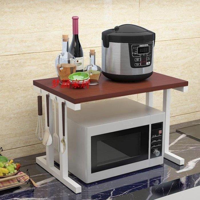 微波爐置物架_微波爐置物架2層廚房收納調味料架烤箱架落地電飯煲架雙層儲物