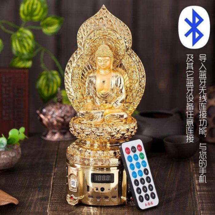 念佛機_念佛機高清音質播經機阿彌陀佛佛像唱佛機可插卡誦經機佛教用品