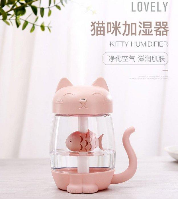 三合一貓咪加濕器 貓與魚 加濕器 迷妳便攜式加濕器 USB加濕器 附贈USB小夜燈+USB小風扇 聖誕節禮物