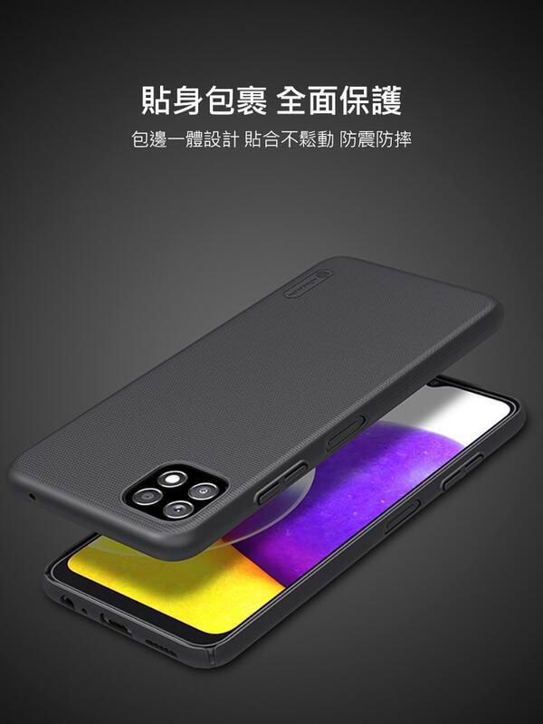 強尼拍賣~NILLKIN SAMSUNG Galaxy A22 5G 超級護盾保護殼 硬殼 背蓋式 手機殼 防滑