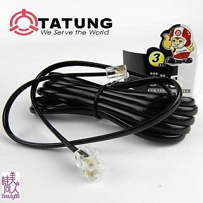 【TATUNG】電話延長線(3m/黑)3入組 TBAV-C144[25052]_組