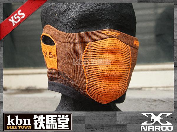 ☆KBN☆鐵馬堂 進口 NAROO MASK 口罩系列 X5S 抗UV 防蟲害 吸濕排汗 抗菌 雙向使用 耳掛式 橘色