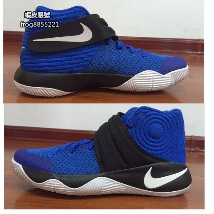NIKE KYRIE 2 BHM EP IRVING飛線 編織網面透氣籃球鞋 黑藍 厄文二代 男