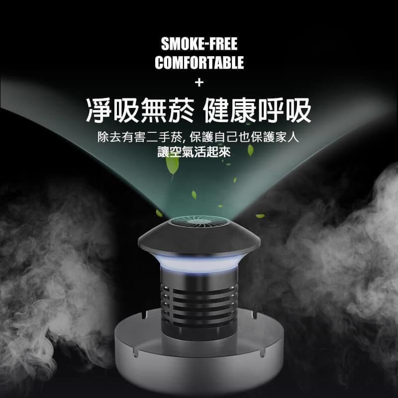 二手煙淨化器 車載淨化器 消除異味 除負離子 多功能煙灰缸淨化器