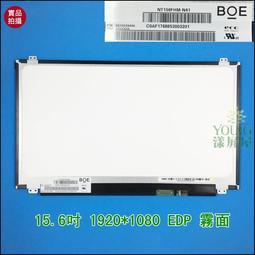 【漾屏屋】IDEAPAD 320-15ISK 330-15IKB IP320-15IKB NT156FHM-N41 面板