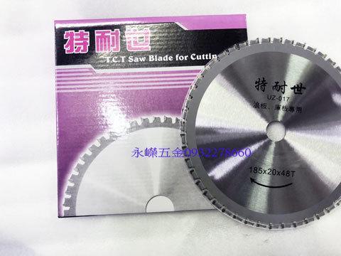 (含稅價)緯姍(底價2700不含稅)特耐世 UZ-017 鎢鋼切鐵 鋸片 一次10片售價185*48T 4131