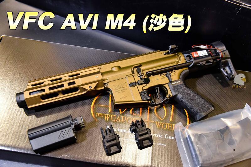 【翔準軍品AOG】VFC AV1 M4 (沙色) SI XS-TN01 AVALON CALIBUR II PDW AE