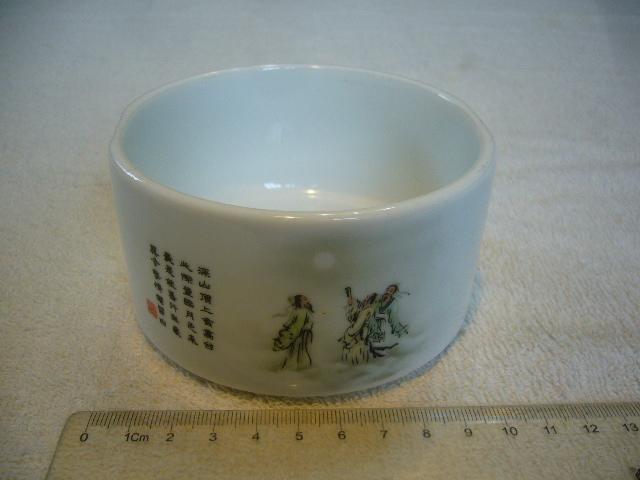 三五牌香菸~~555~~圓柱型瓷碗