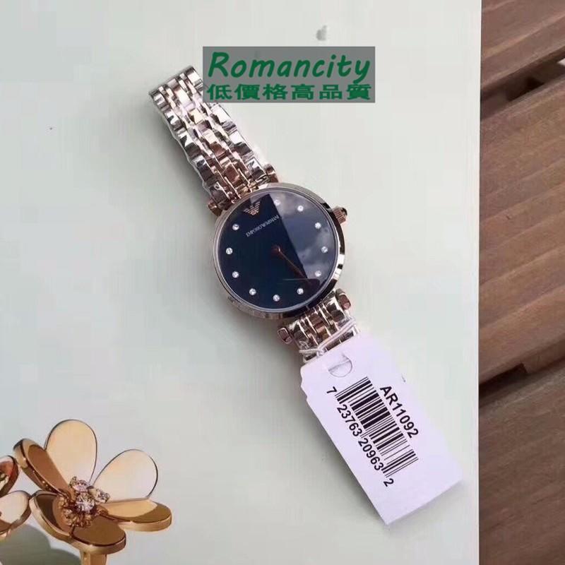 Armani亞曼尼 男士三針條形刻度日曆圓盤鋼帶 石英腕錶計時碼錶ar11092 男士腕錶32mm