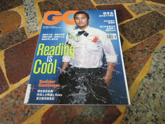 (知2B18C)  GQ TAIWAN  ISSUE 191