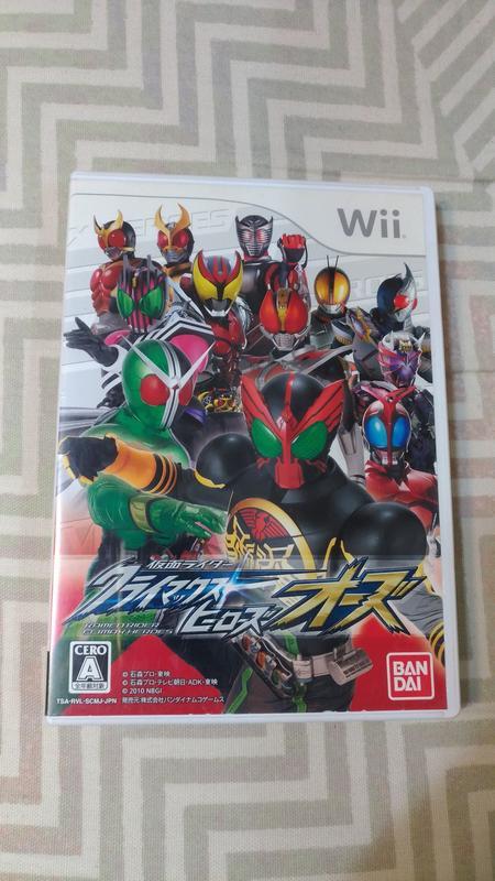 Wii 假面騎士 巔峰英雄 歐茲