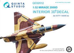 ㊣ Quinta Studio 1/32 Mirage 2000D 幻象戰機雙座 小鷹 3D立體浮雕水貼 QD32012