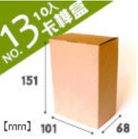 ☆╮Jessice 雜貨小鋪╭☆牛皮 無印 紙盒 NO.013 寬101高151深68mm【10入/包】$90