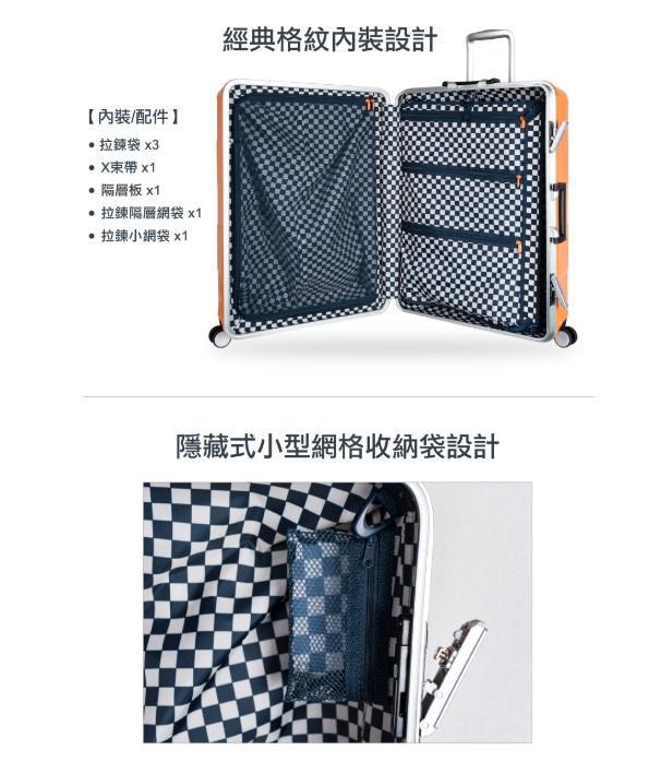 CROWN 24吋行李箱(三色) C-FD133【Chu Mai】行李箱 正方大容量拉桿箱 商務箱 旅行箱