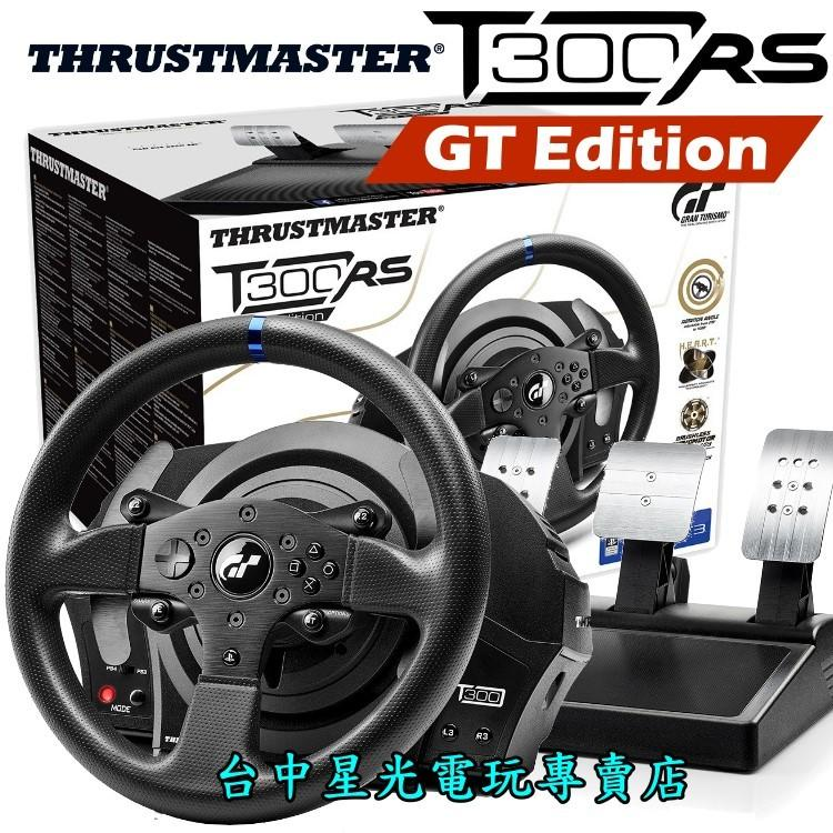 thrustmaster t300rs gt ps4 ps3 pc. Black Bedroom Furniture Sets. Home Design Ideas