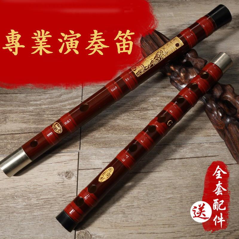 笛子竹笛專業成人高檔演奏 精制苦竹大A大G大F調橫笛樂器 專業級二節笛苦竹笛子
