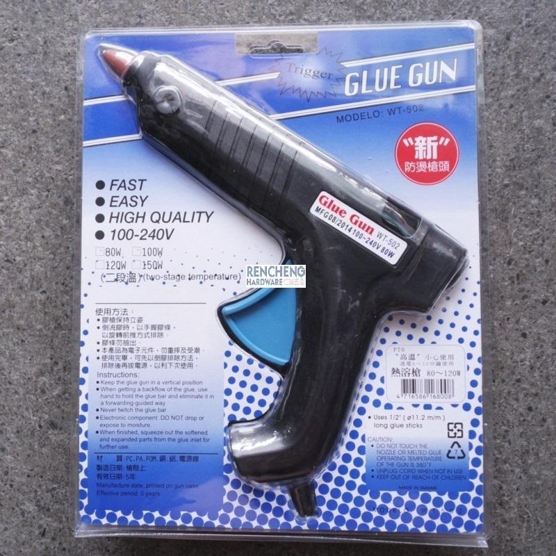 「仁誠五金」Trigger GLUE GUN 熱熔槍 80w  新防燙槍頭 WT-502 熱溶槍 100~240v