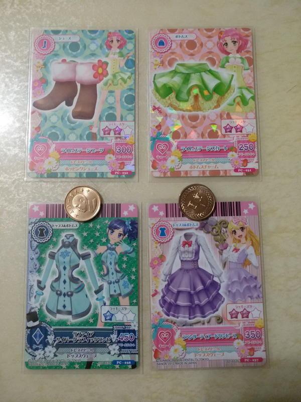 日本正版-偶像活動-偶像學園-特殊活動卡-4張1組-編號(PC-031+032+037+038)
