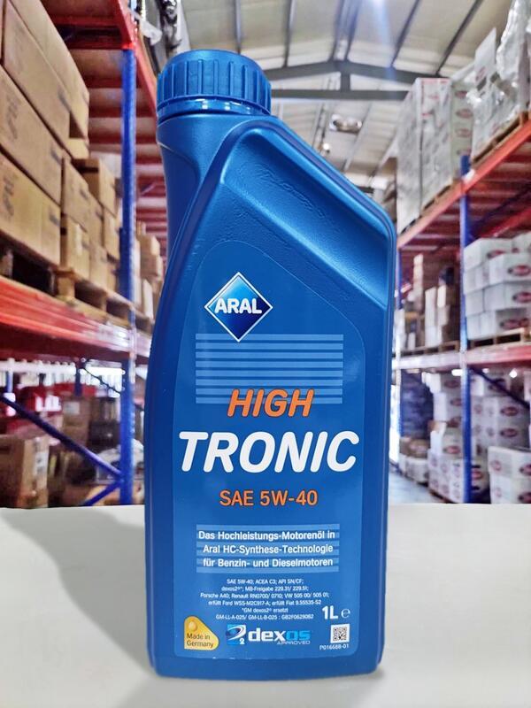『油工廠』德國原裝 亞拉 ARAL HIGH TRONIC 5W-40 長效合成機油 5W40