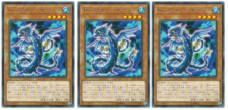 〔 G R 拍賣 〕1007 SAST-JP009 TG 螺旋大蛇 *3 (銀字) 95-98分