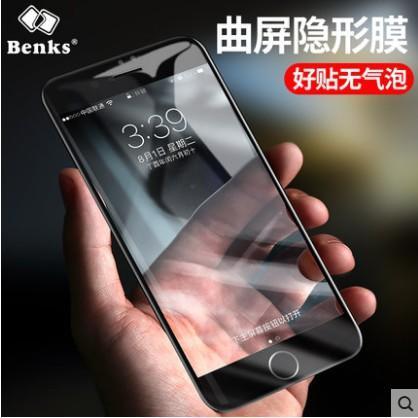 Benks iPhone8Plus鋼化膜蘋果7全屏覆蓋8p手機八puls全包邊玻璃5d