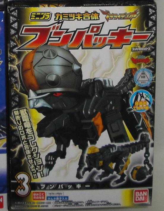 正版盒玩 戰隊 獸電戰隊  合體系列  獸電龍 單賣 NO.3