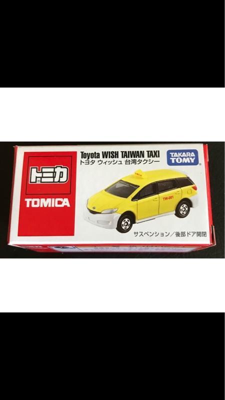 現貨多美小汽車TAKARA Tomy 會場限定車台灣大車隊計程車