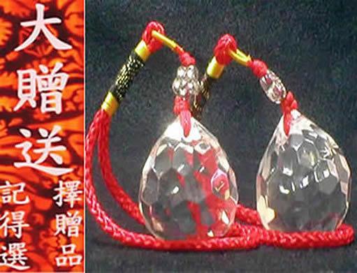 林老師開運坊【大型切面水晶球一對4cm】穿心煞、迴風煞、樑壓煞/硃砂開光