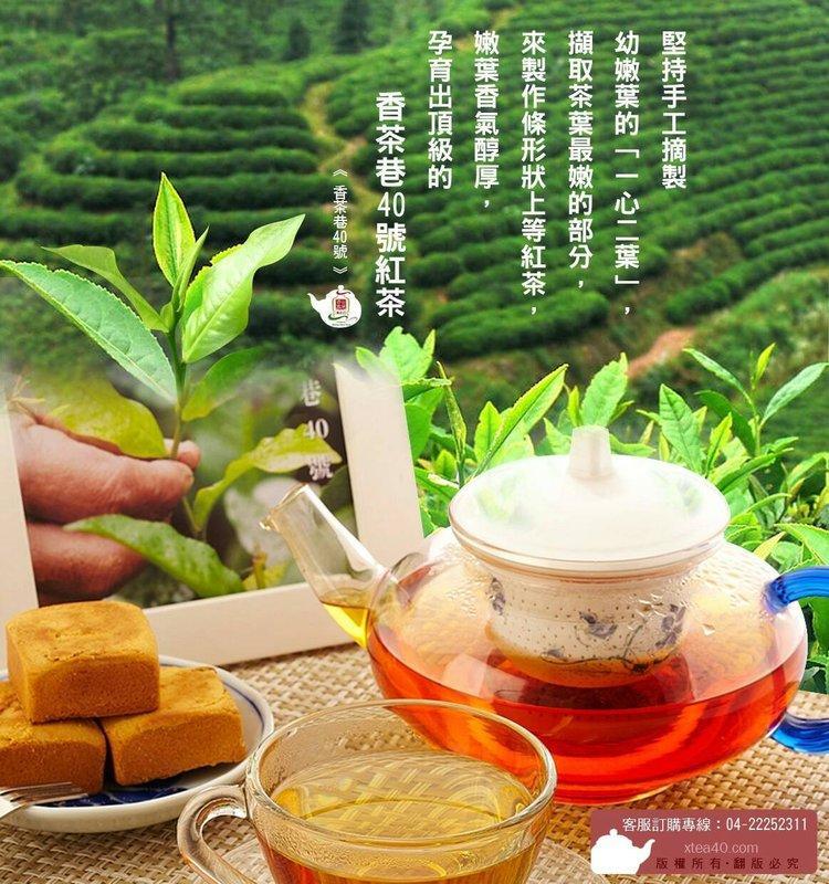 【香茶巷40號】日月潭紅茶☆營業用紅茶粉(100g)