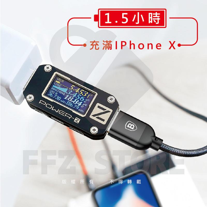 現貨  Baseus倍思 三原色一拖三傳輸線 IPhone Micro USB Type-C三合一 充電線 蘋果