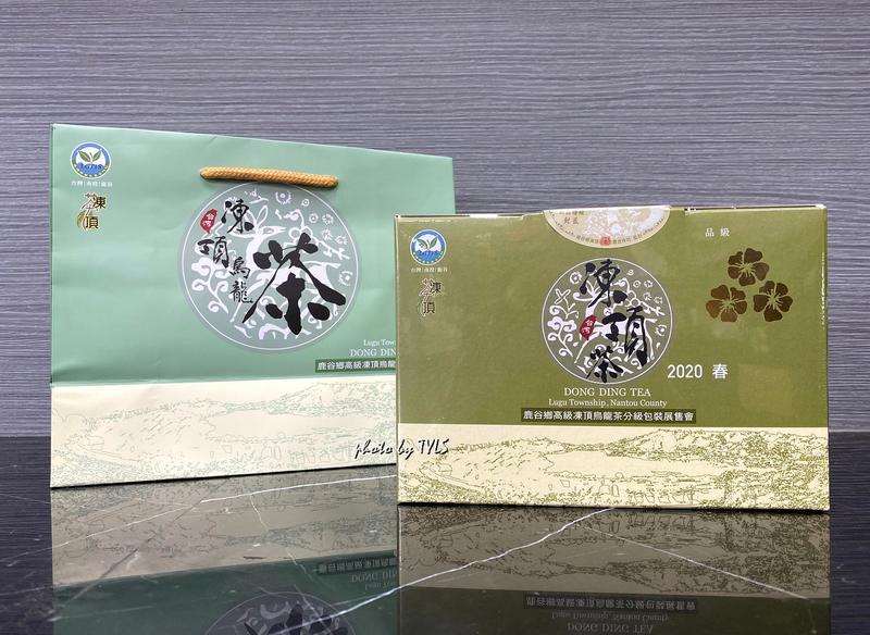 2020年春季 鹿谷凍頂合作社 比賽茶★三朵梅★新品種組 嘗鮮500元/罐