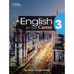<建宏>English for Your Career (3) with MP3/東華/9789869586146