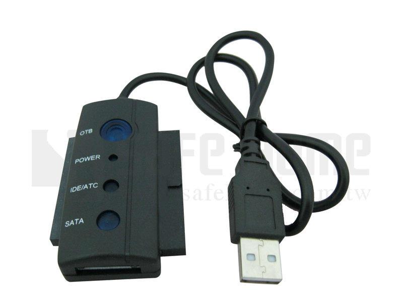 【Safehome】USB 轉 IDE/SATA 三合一轉接線,支援 OTB 一鍵備份,附 5V2A 帶開關電源 CC0415