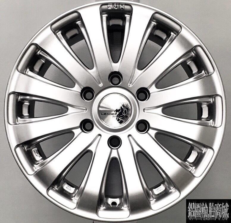 全新鋁圈 H401 16吋 6孔130 6孔139.7 高亮銀 福斯VW-Crafter 大T 現代 專用 載重圈 LK
