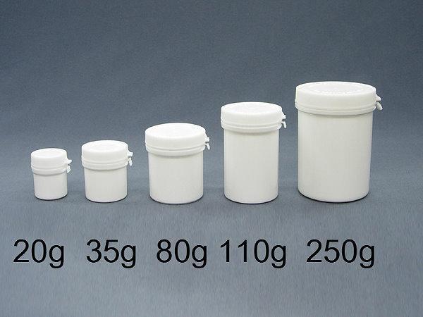 [魚魚便利商店]~~250g不透明塑膠易開罐~~