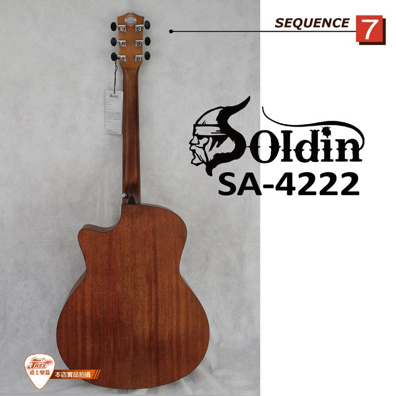 【爵士樂器】 原廠公司貨保固免運 Soldin SA-4222 桃花心木 Jumbo 41吋 民謠吉他
