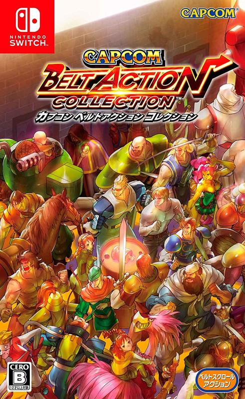 (預購2018/12/6amazon限定)NS CAPCOM BELT ACTION COLLECTION 純日通常版