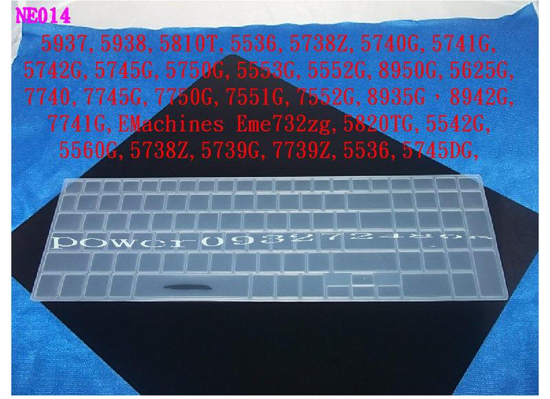 NE014 ACER  宏碁 專用鍵盤凹凸膜 鍵盤保護膜 Aspire 7750G,7551G,7552G,8935G,8942G,7741G