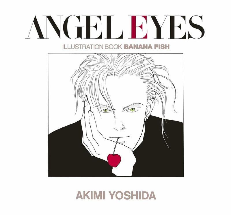 再版訂購  吉田秋生BANANA FISH  畫集 「ANGEL EYES」復刻版