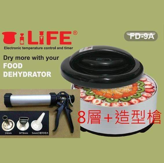 狗零食DIY--定時定溫變頻三合一食物乾燥機點心大師FD-9A【8層+造型槍】《自由時報.中天新聞報導--第一品牌》