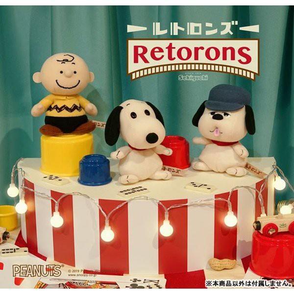預購 * 日本 正版 Retorons snoopy 復古 史努比 查理布朗 奧拉夫 娃娃 玩偶