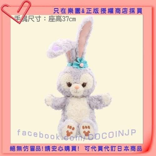 1月13㊣附提袋東京迪士尼樂園 史黛拉手偶Stellalou 玩偶 史黛拉兔 手偶娃娃 芭蕾舞兔