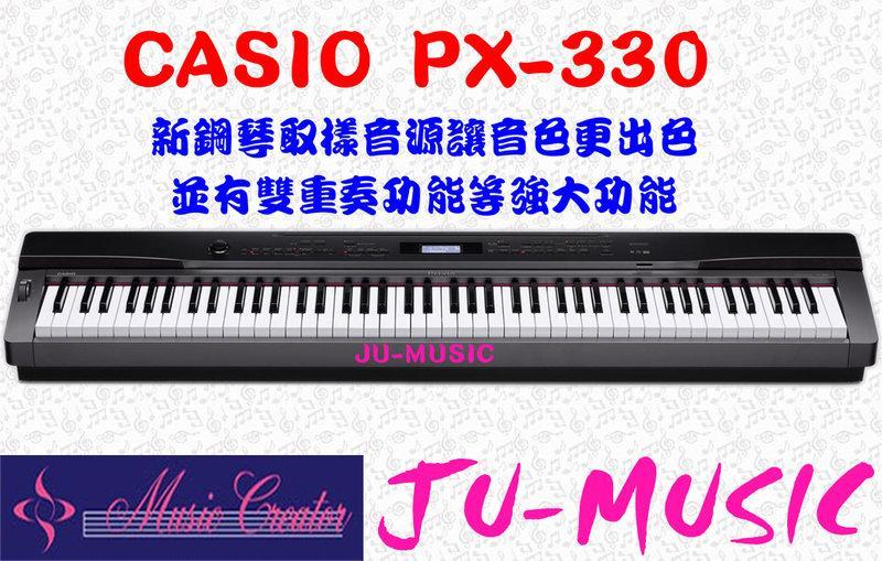 造韻樂器音響- JU-MUSIC - CASIO PX-330 電鋼琴 數位鋼琴 YAMAHA DGX-630可比較